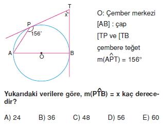 cember_test_2_003