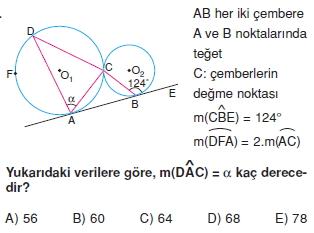 cember_test_2_010