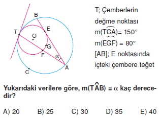 cember_test_3_008