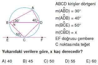 cember_test_4_004