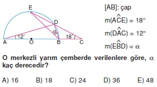 cember_test_5_011