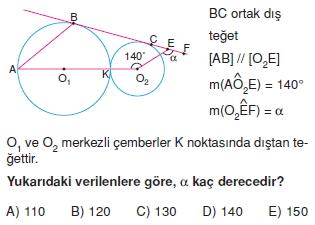 cember_test_7_005