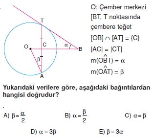 cember_test_7_011