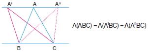 sinus-teoremi019