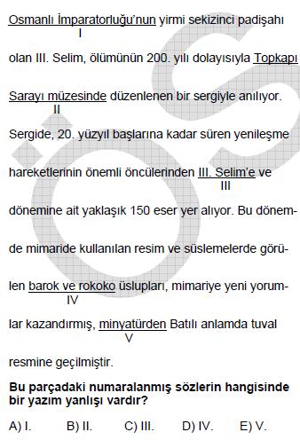 JANA13_003