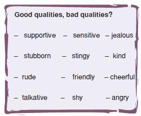 Good_qualities