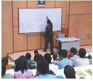 teach_at_the_university