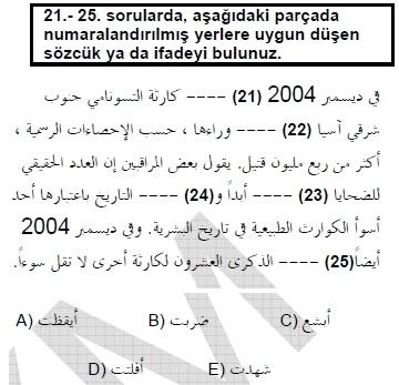 2006kasımkpdsarapcasoru_021