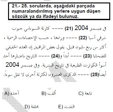 2006kasımkpdsarapcasoru_022
