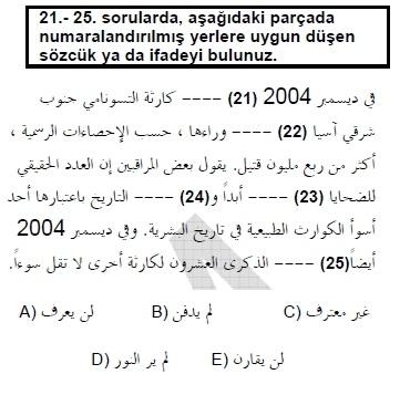2006kasımkpdsarapcasoru_023