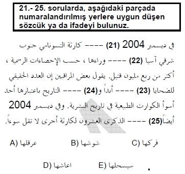 2006kasımkpdsarapcasoru_024
