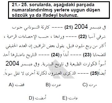 2006kasımkpdsarapcasoru_025