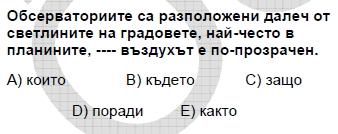 2006kasimkpdsbulgarcasoru_003