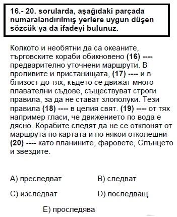 2006kasimkpdsbulgarcasoru_016