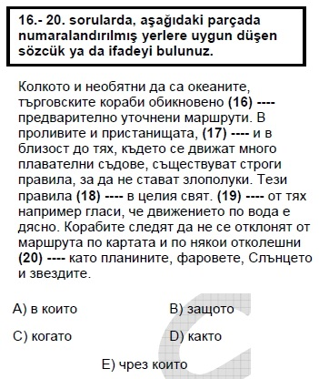2006kasimkpdsbulgarcasoru_017