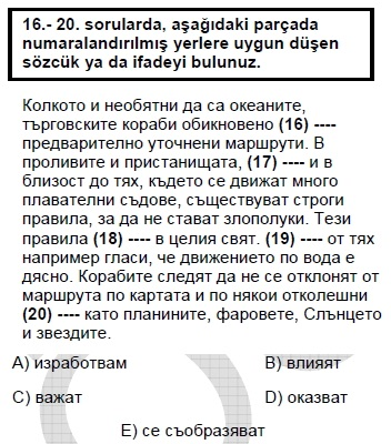 2006kasimkpdsbulgarcasoru_018