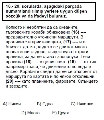 2006kasimkpdsbulgarcasoru_019
