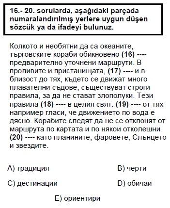 2006kasimkpdsbulgarcasoru_020