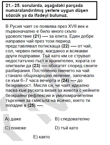 2006kasimkpdsbulgarcasoru_021