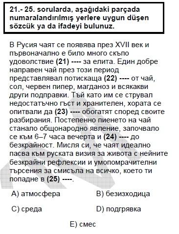 2006kasimkpdsbulgarcasoru_022