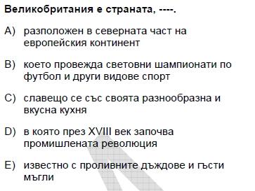 2006kasimkpdsbulgarcasoru_029