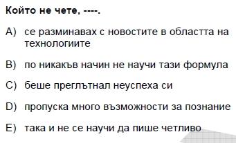 2006kasimkpdsbulgarcasoru_033