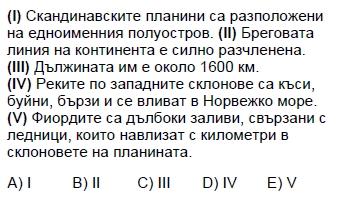 2006kasimkpdsbulgarcasoru_063