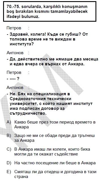2006kasimkpdsbulgarcasoru_070