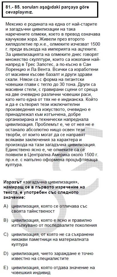 2006kasimkpdsbulgarcasoru_084