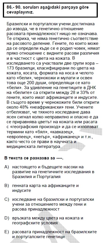 2006kasimkpdsbulgarcasoru_086