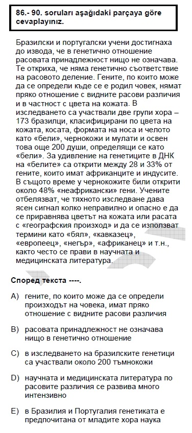 2006kasimkpdsbulgarcasoru_087