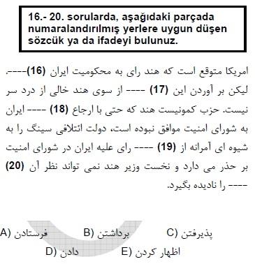 2006kasimkpdsfarscasoru_019