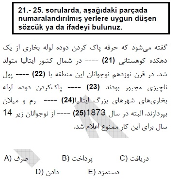 2006kasimkpdsfarscasoru_022