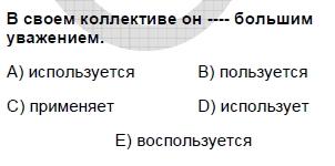2006kasimkpdsruscasoru_003