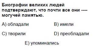 2006kasimkpdsruscasoru_004