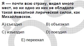 2006kasimkpdsruscasoru_010