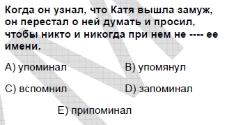 2006kasimkpdsruscasoru_013