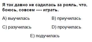 2006kasimkpdsruscasoru_015