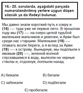 2006kasimkpdsruscasoru_016