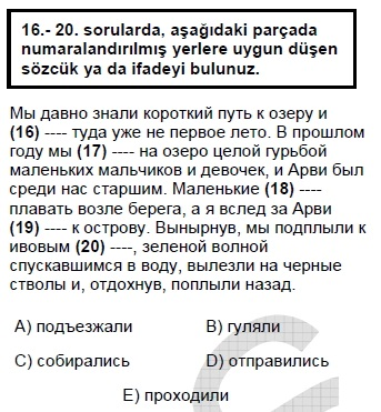 2006kasimkpdsruscasoru_017