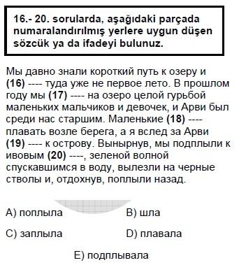 2006kasimkpdsruscasoru_019