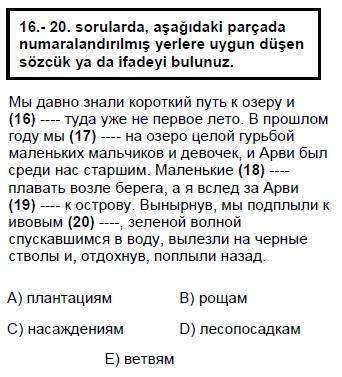 2006kasimkpdsruscasoru_020