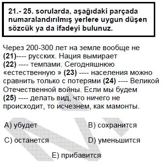 2006kasimkpdsruscasoru_021