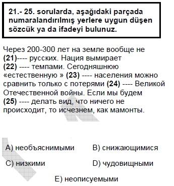 2006kasimkpdsruscasoru_022