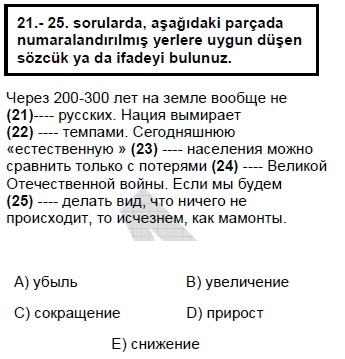 2006kasimkpdsruscasoru_023