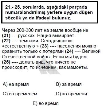 2006kasimkpdsruscasoru_024