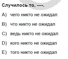 2006kasimkpdsruscasoru_028