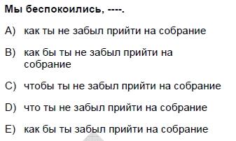 2006kasimkpdsruscasoru_029
