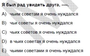 2006kasimkpdsruscasoru_030