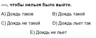 2006kasimkpdsruscasoru_032